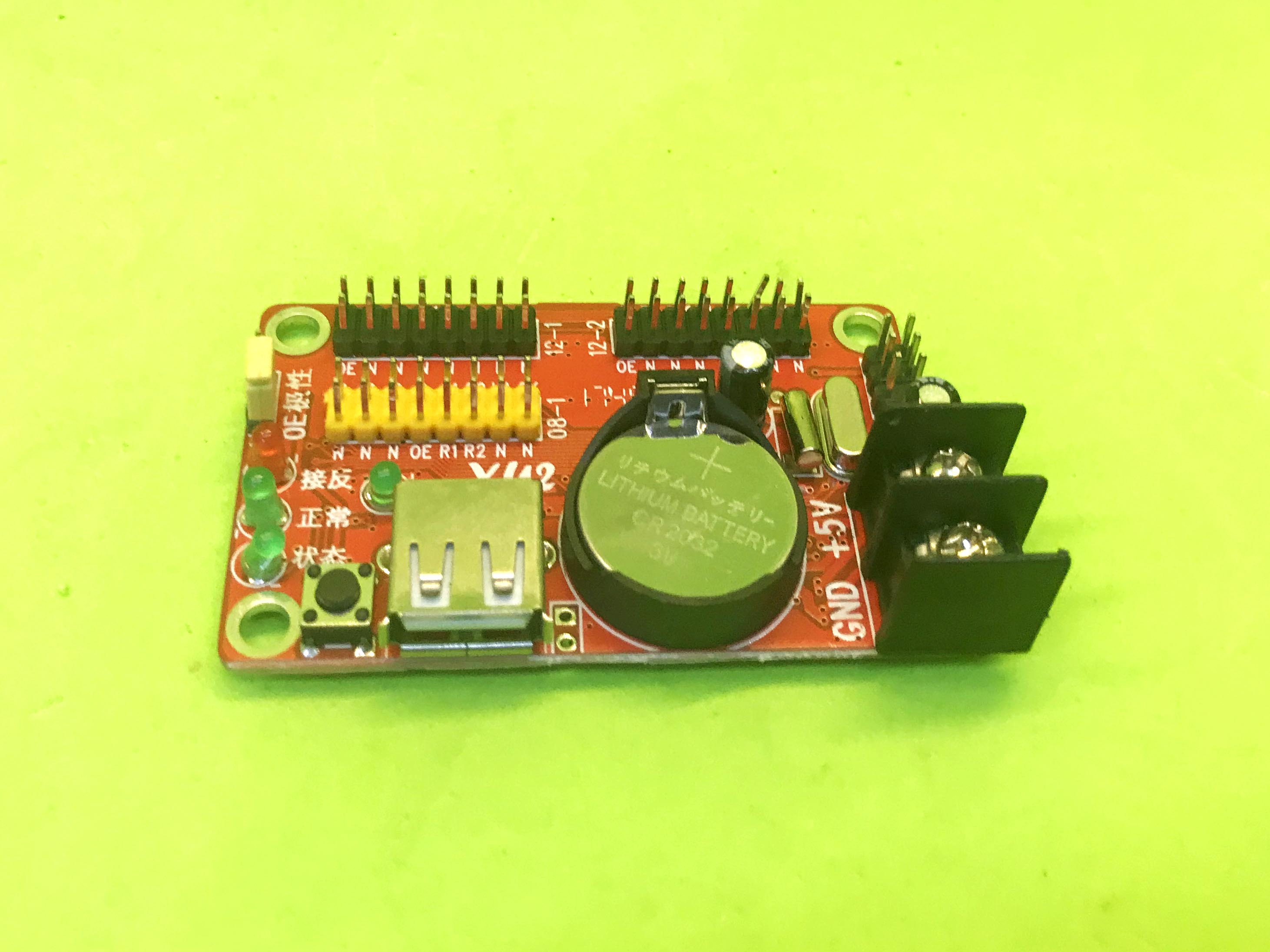 Mạch điều khiển Led P10 XU2