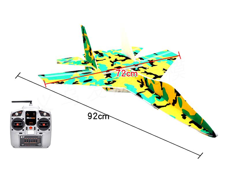 Máy bay điều khiển từ xa SU27 có định vị ES-GPS