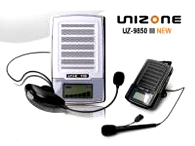 Máy trợ giảng Camac Unizone 9580 F3