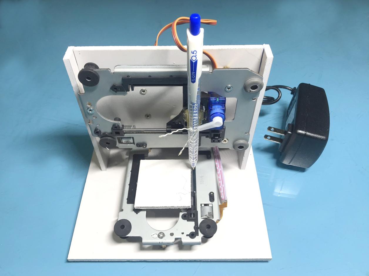 Máy vẽ mini CNC shield V3 arduino R3 PB2