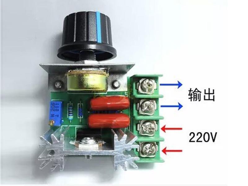 Modul điều chỉnh hạ áp, vào 220V- công suất 2000W