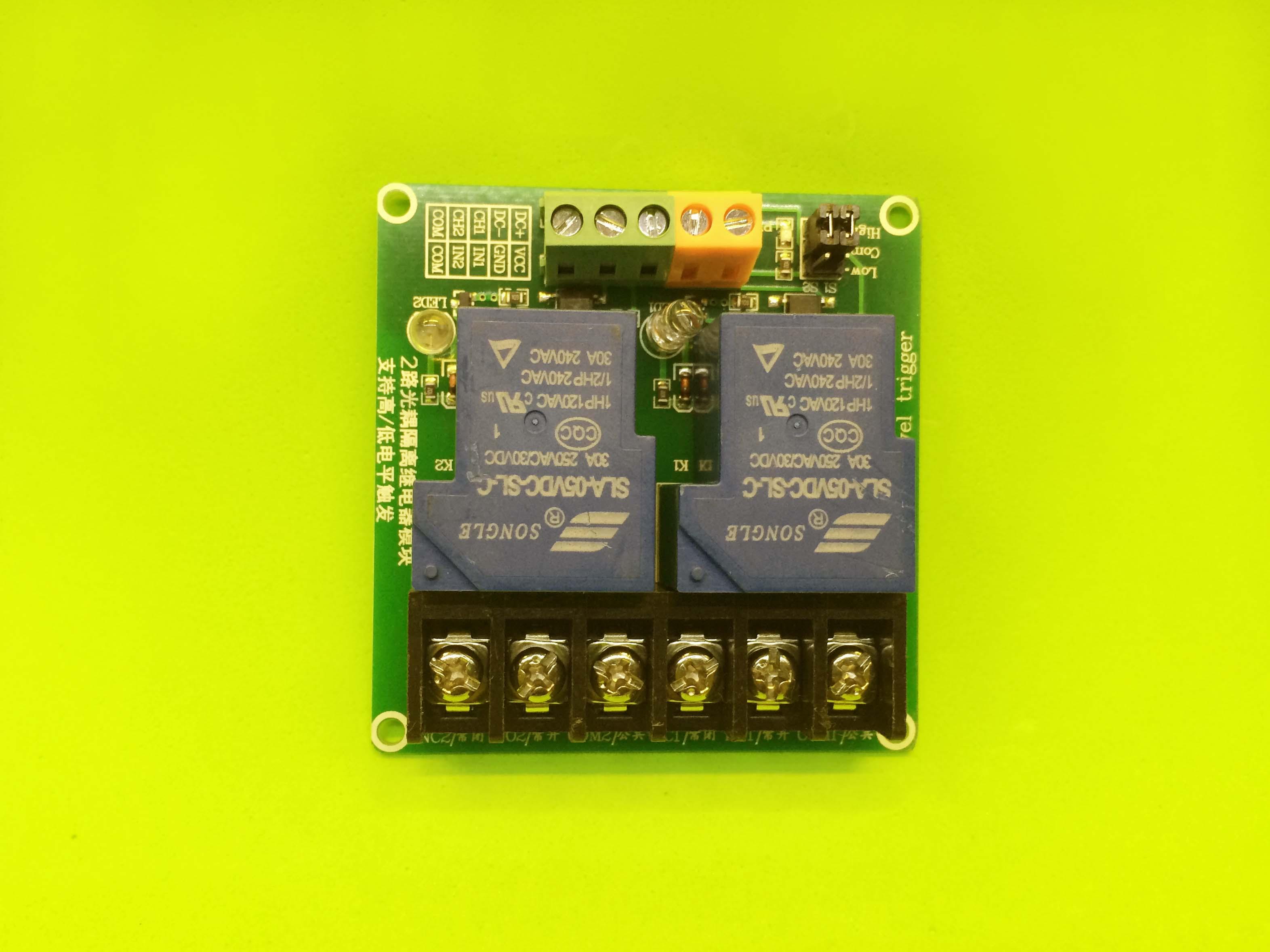 Module Relay 2 kênh  5V 30A