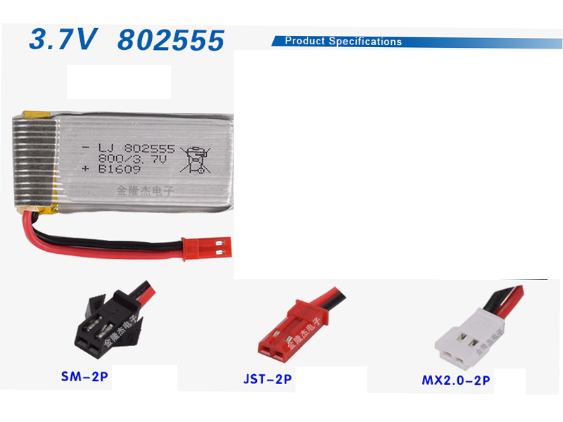 Pin máy bay 3.7V-800mAh