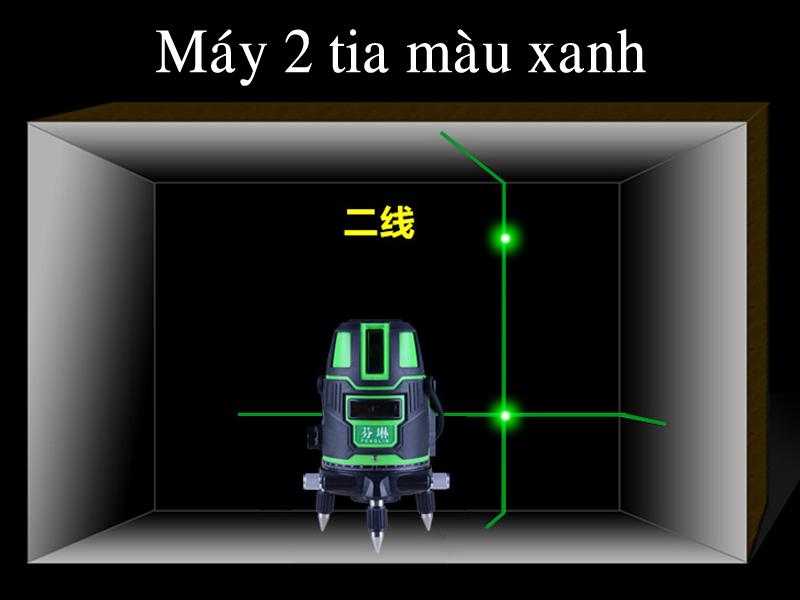 Máy cân bằng laser 2 tia xanh