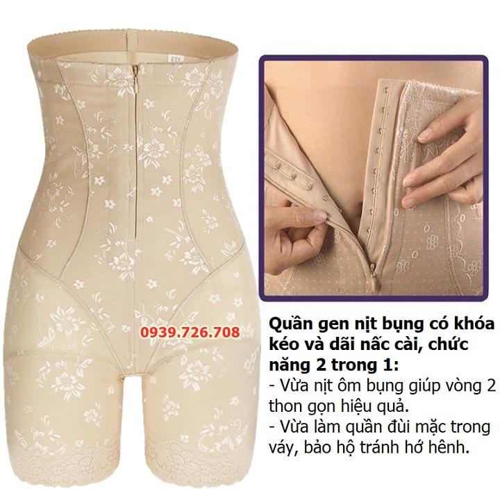 Đồ lót gen định hình bụng khóa kéo - Quần đùi gen nịt bụng eo mặc váy ôm chống cuộn giảm cân giảm mỡ sau sinh hiệu quả