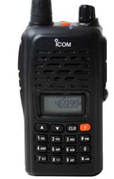 may-bo-dam-icom-ic-v87