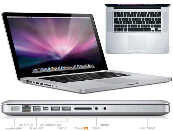 "MacBook Pro MD318  / LATE 2011 / 15"" / Core i7-2675QM 2.2 GHz / RAM 4GB / HDD 500GB"