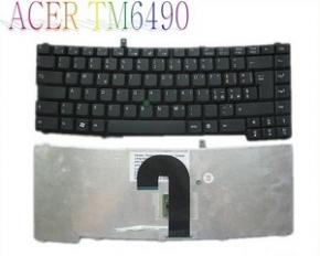 Thay bàn phím Acer Travelmate 6410 6460 6463