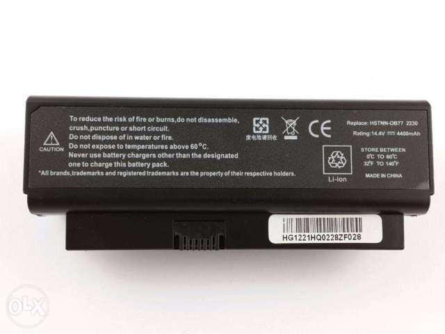 Thay pin laptop hp compaq 2210B