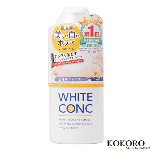 Sữa tắm Trắng Da White Conc Nhật Bản