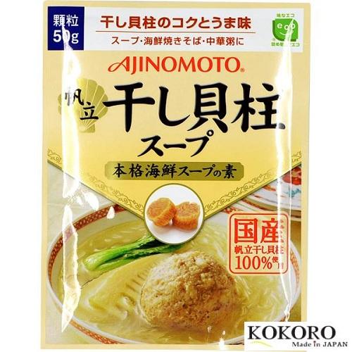Hạt Nêm Ajinomoto Nhật Bản