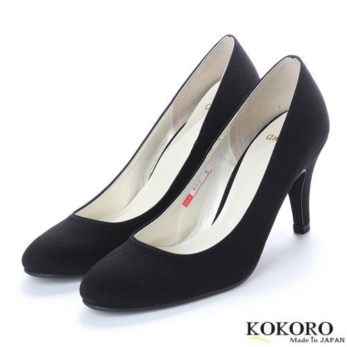 Giày Cao Gót Amitie Nhật Bản