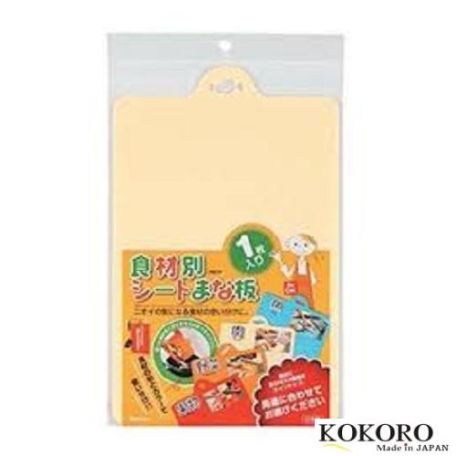 Thớt Nhựa Dẻo Nhật Bản