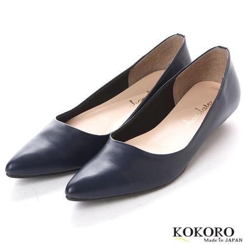 Giày Đế Thấp Chocolate Nhật Bản