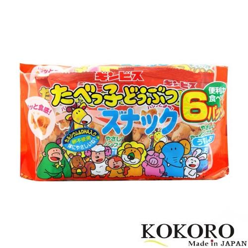 Bánh Ăn Dặm Ginbis Nhật Bản