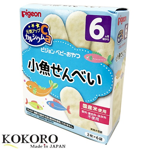 Bánh Ăn Dặm Pigeon Các Vị Nhật Bản