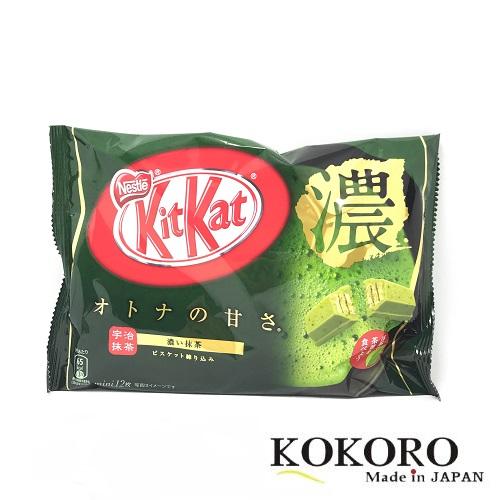 Bánh Kitkat Nhật Bản 3 Vị