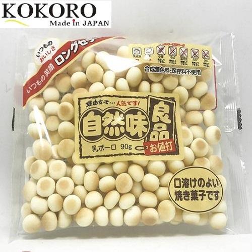Bánh Trứng Sữa Dạng Bi Nhỏ Nhật Bản