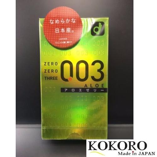 Bao Cao Su Okamoto 0.03 Aloe