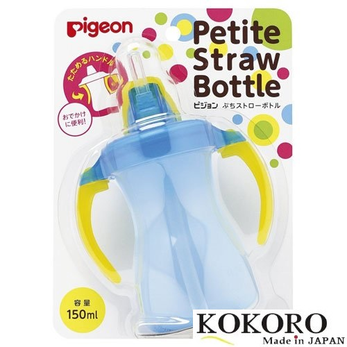 Bình Tập Uống Pigeon 150ml Nhật Bản