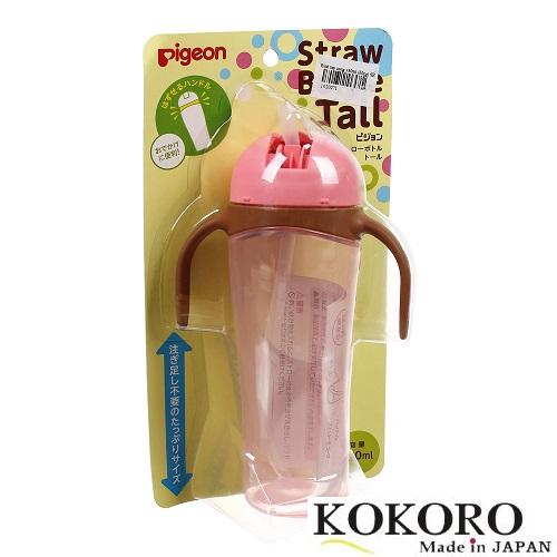 Bình Tập Uống Sữa Pigeon Nhật Bản