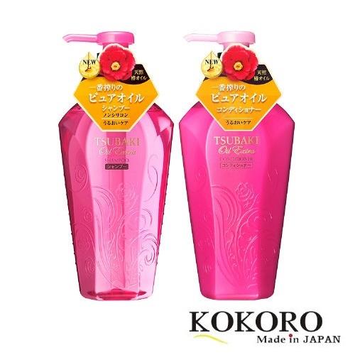 Bộ Dầu Gội Shiseido Tsubaki Oil Extra Smooth