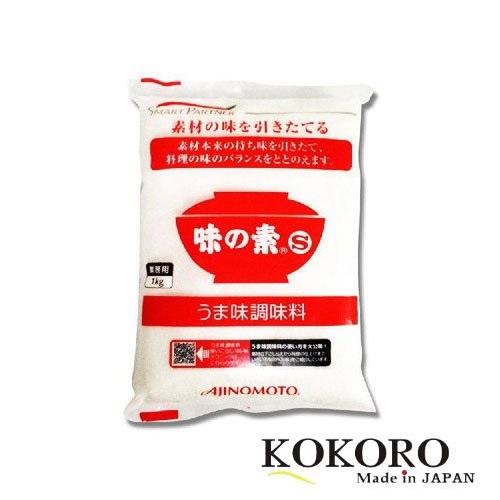 Mì chính Ajinomoto Nhật Bản 1kg