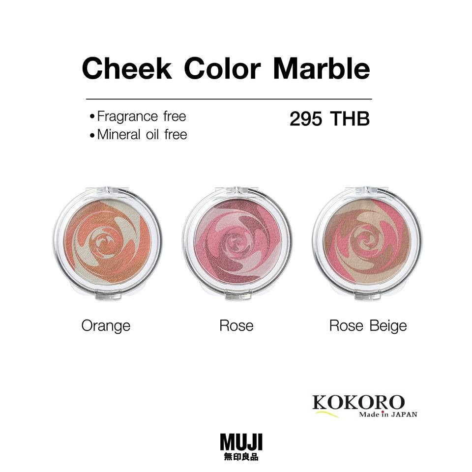 Phấn má Cheek Color Marble Muji