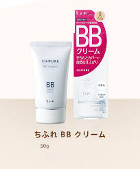 Kem nền che khuyết điểm BB Cream Chifure