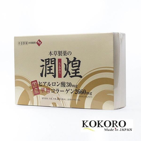 Collagen Vàng Sụn Vi Cá Mập Hanamai Collagen Gold Premium
