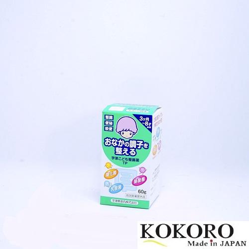Cốm Tiêu Hóa Cho Bé 60g Nhật Bản