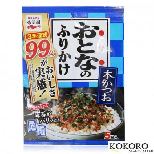 Gia vị cơm rắc trẻ em Nhật Bản