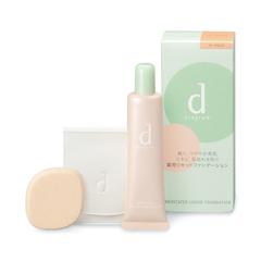 Kem Lót D Program Medicated Liquid Foundation Shiseido