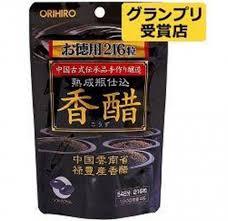 Dấm đen Orihiro