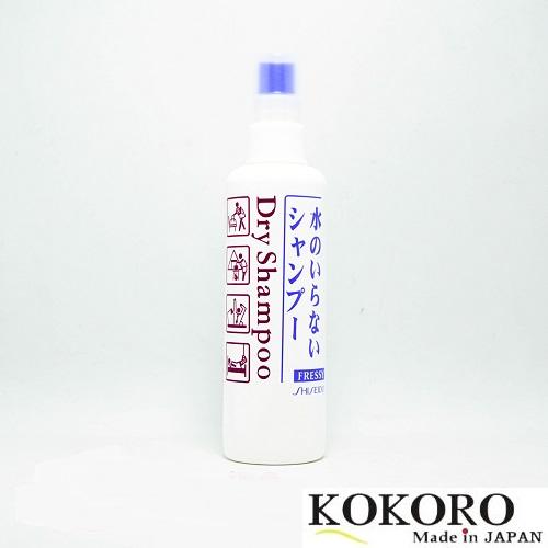 Dầu Gội Khô Shiseido 150ml Nhật Bản