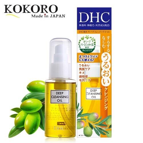 Dầu Tẩy Trang DHC Deep Cleasing Oil 70 ml