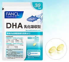 FANCL DHA chất dinh dưỡng dầu cá biển sâu (30 ngày / 150 viên) x 3 túi