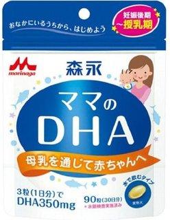 Viên Uống Bổ Sung DHA Morinaga Cho Bà Bầu