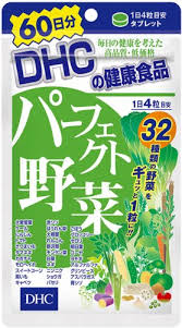 Viên uống rau củ quả DHC Nhật Bản