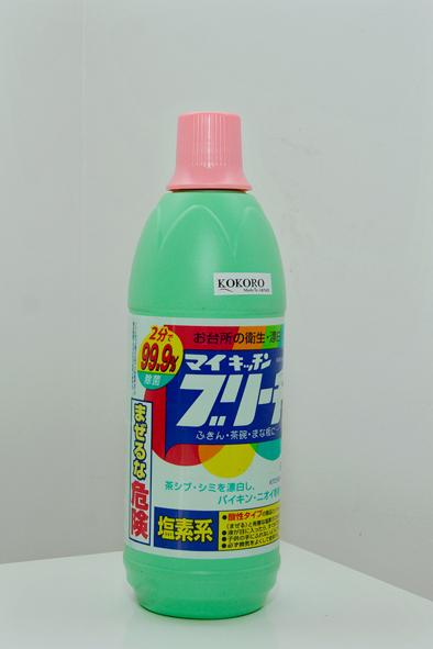 Dung Dịch Tẩy Rửa Dụng Cụ Nhật Bản