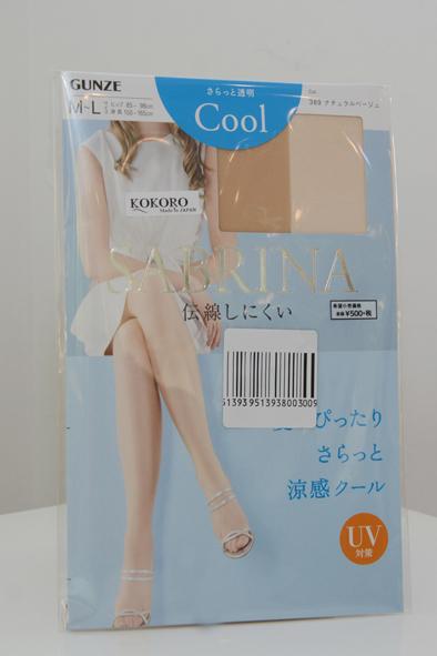 Quần Tất Sabrina Summer Cool Gunze Chống Tia Cực Tím UV Nhật Bản