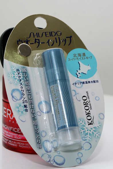 Son dưỡng môi Shiseido Water in Lip