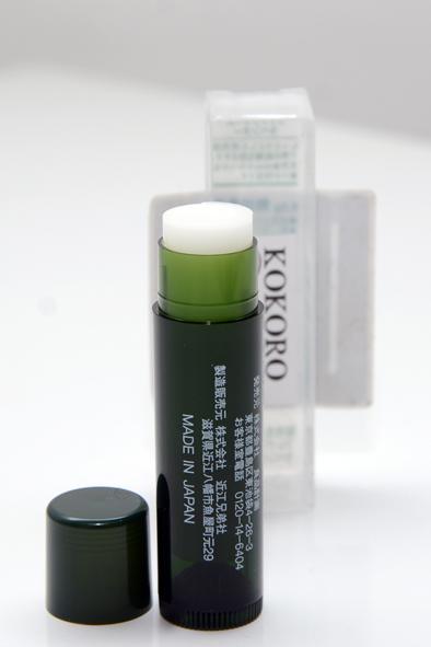 Son dưỡng môi Muji Lip Balm Neroli Nhật Bản