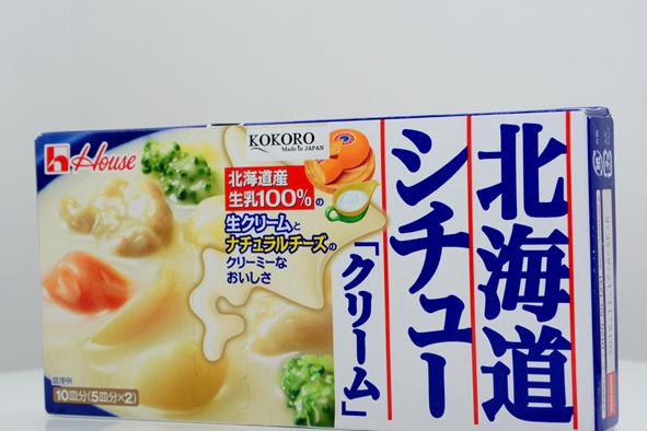 shichyu cream Hokkaido