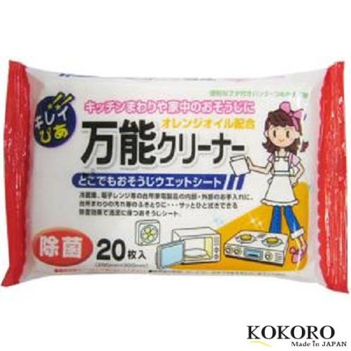 Set 20 Giấy Ướt Vệ Sinh Bếp, Lò Vi Sóng Nhật Bản