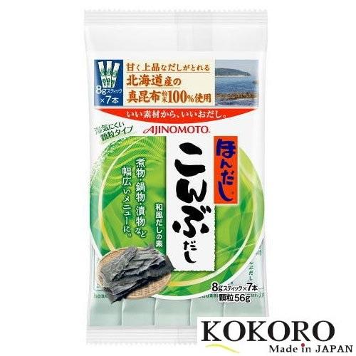 Hạt Nêm Rong Biển Ajinomoto