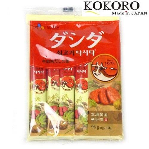 Hạt Nêm Oishii Vị Bò Nhật Bản