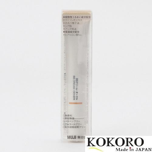Kem BB Cream SPF 40 PA+++ 10g Muji Nhật Bản