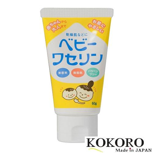 Kem Chống Nẻ Vaseline 60g Nhật Bản