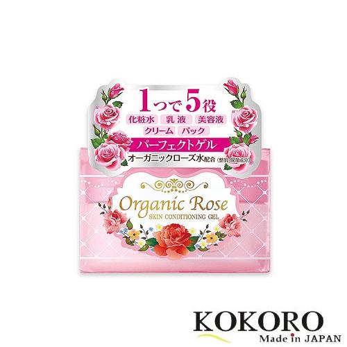 Kem Dưỡng Da Organic Rose Skin Conditioner Nhật Bản